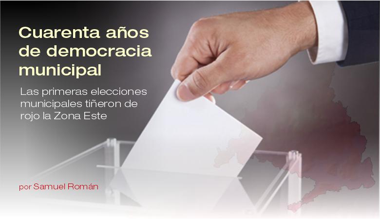 Cuarenta años de democracia municipal